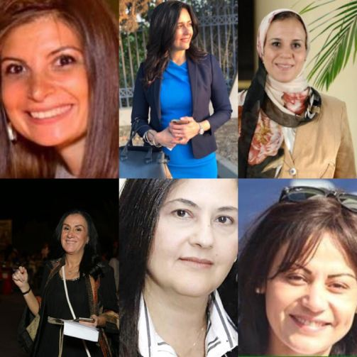 Egypt Honors 'Top 50 Women of 2019'
