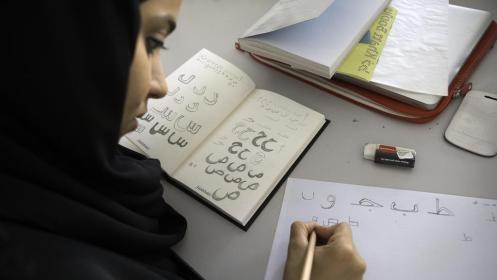 Fight to Revitalise Arabic Language Learning Begins with Children's Books