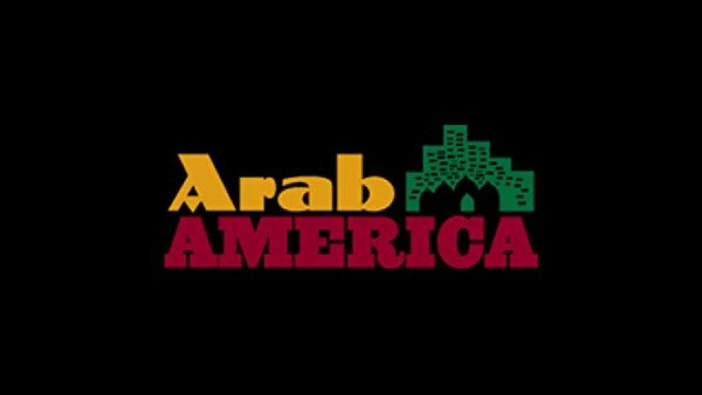 From Al-Rabita movement to Arab America, a Common Desire