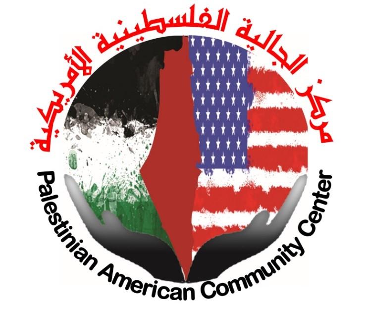 Meet the Arab-American Community in New Jersey
