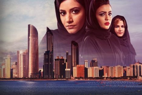 Netflix Releases Wide Selection of Arabic Films