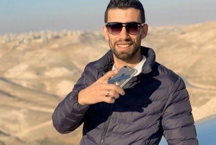 Ahmad Erakat: A Minute Too Late