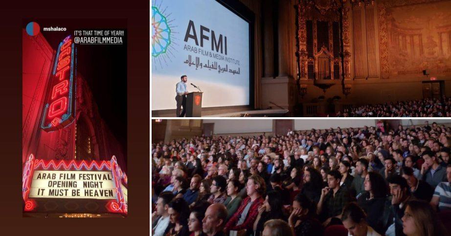 The Worldwide Celebration of Arab Cinematic Treasures film festivals