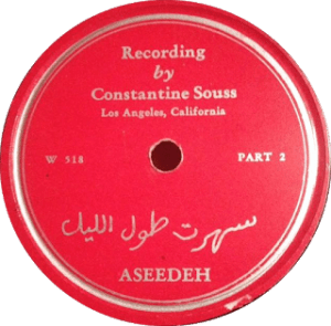 Greater Syrian Diaspora at 78RPM: Constantine Souss