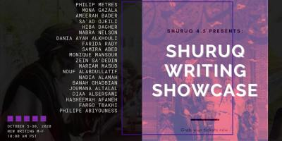 Shuruq 4.5 Presents: Shuruq Writing Showcase