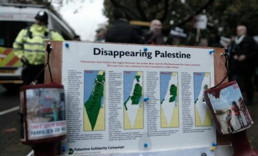 The Accords and the Future of Israel/Palestine