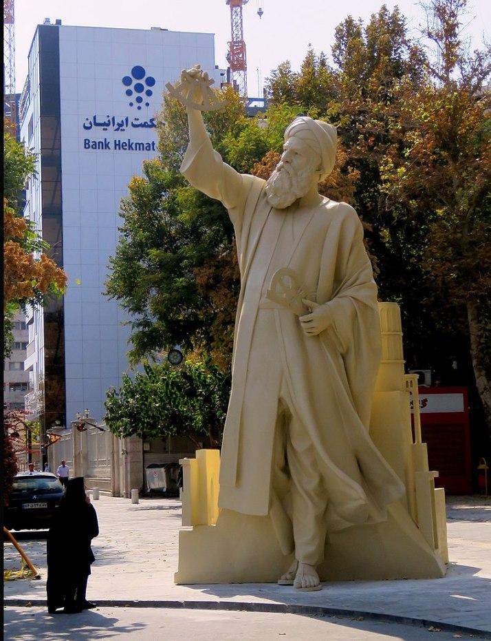 Nasir al-Din Tusi