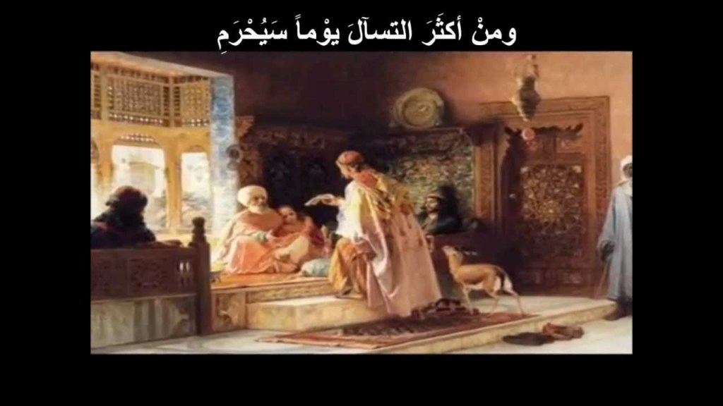 Seven Famous Arab Poets You Need to Know