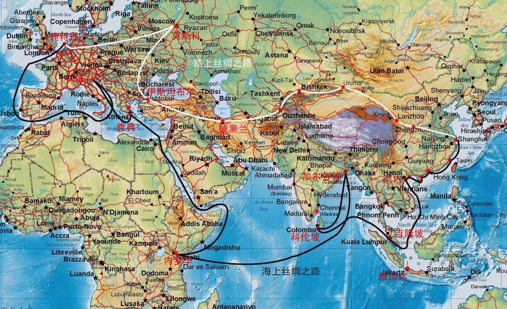 Egypt's 2030 Plan and China Investments