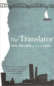 The 10 Best Books and Pieces of Arab Literature by North African Authors