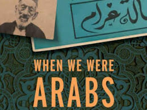 10 Arab Book to Read to Learn About Social Issues