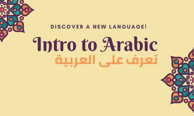 Introduction to Arabic Riqq with Faisal Zedan