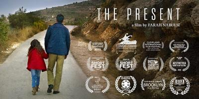 THE PRESENT - Online screening and live Q&A with Director Farah Nabulsi
