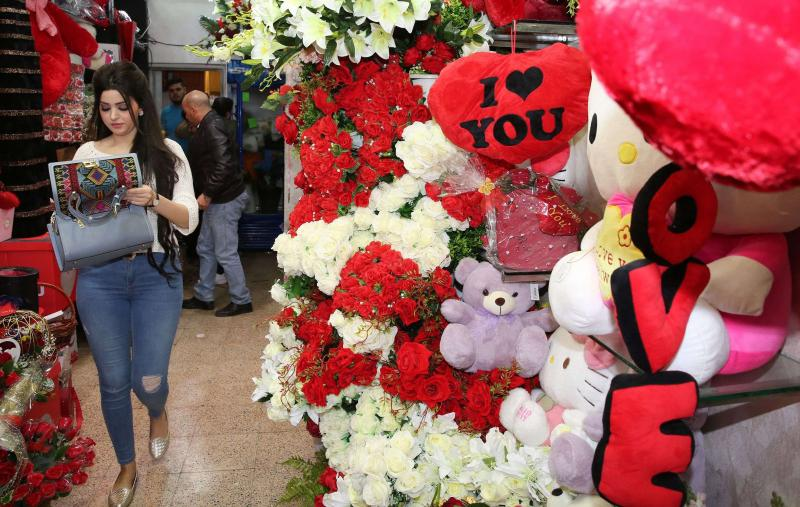 How is Valentine's Day Celebrated in the Arab World?