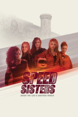 """International Women's Day: the Screening of the film """"Speed Sisters"""""""