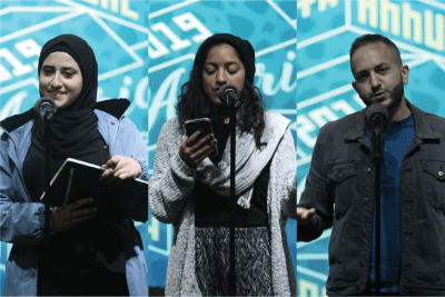 Virtual Open Mic & Iftar: What's On Your Plate?