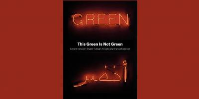 Book Launch | This Green Is Not Green with Hanaa Malallah