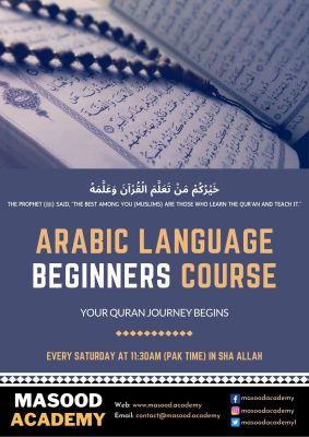 Weekly Arabic Language Beginners Course
