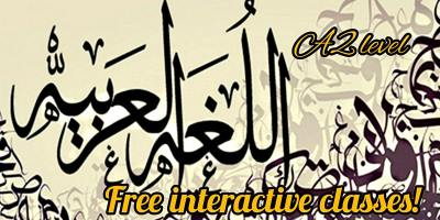 FREE ARABIC CLASS for A2 level