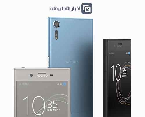 هاتف Sony Xperia XZs - التصميم