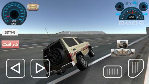 لعبة ملك الترفيع والهجولة - لمحبي قيادة السيارات الشبابية