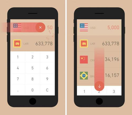 تطبيق Currency للتحويل بين العملات