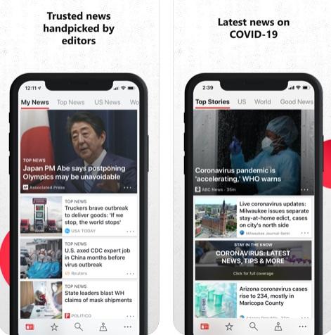 تطبيق مايكروسوفت للأخبار Microsoft News