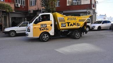 إطلاق خدمة تاكسي النفايات في ولاية بجنوب شرقي تركيا 2