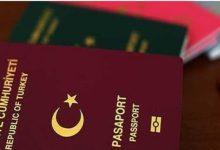 بالفيديو: الداخلية التركية تعلن عدد السوريين الحاصلين على الجنسية 7