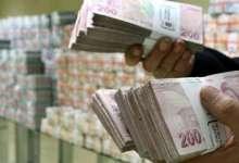 Photo of ما أسباب الأزمة الاقتصادية في تركيا وسبل حلّها؟