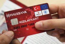 50 ألف ليرة منحة تركية جديدة للسوريين والعرب 6