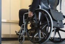 في تركيا ... 513 ألفا من ذوي الاحتياجات الخاصة يتلقون الخدمات في منازلهم 13