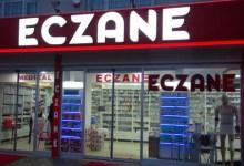 كيف أعرف أقرب صيدلية مناوبة في تركيا 7
