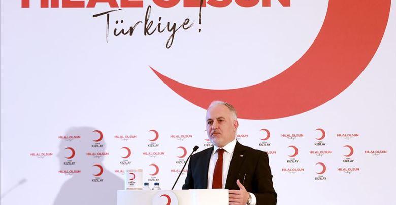 الهلال الأحمر التركي يطلق حملة رمضانية عالمية 1