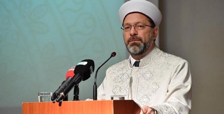 وزارة الأوقاف التركية تحدد فطرة رمضان لهذا العام 1