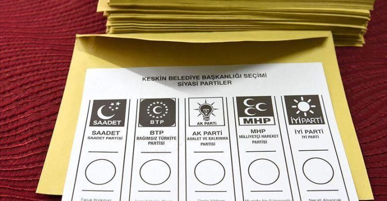 عاجل: انطلاق انتخابات الإعادة في 4 دوائر بلدية في تركيا 1
