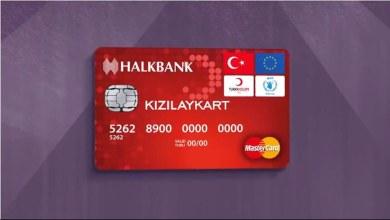 الهلال الاحمر التركي يطلق مجدداً معايير المساعدات المالية 3