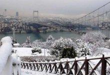 Photo of بيان من حاكم إسطنبول حول توقعات الثلوج