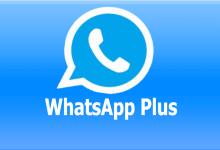 "Photo of تحديث جديد لتطبيق واتساب الأزرق بلس 2020 ""whatsapp plus"" للأندرويد بمميزات خارقة"