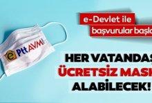 Photo of هام:الرابط الجديد للتسجيل على الكمامات المجانية في تركيا