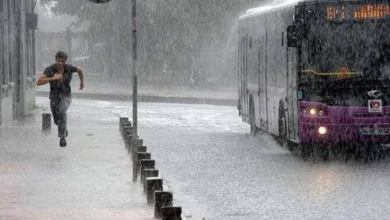 Photo of تحذر الارصاد الجوية من هطول أمطار مفاجئة على اسطنبول في هذا التاريخ