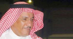 اتحاد الكره السعودي