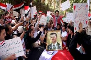 مسيرات بسوريا