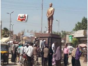 تمثال لاحمد رشدي