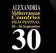مهرجان الاسكندرية الدولي