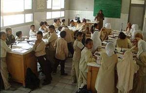 مدارس اسوان