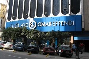 عمر افندي