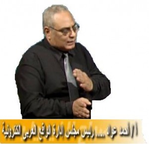 احمد عواد - العسكرية التركية