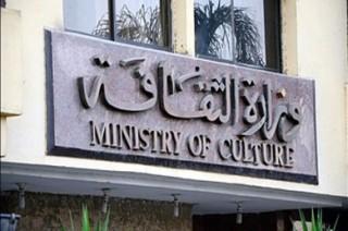 تعاون مصري إماراتي في معرض السرياليين المصريين