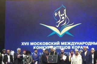 ماليزي يفوز بمسابقة موسكو الدولية لتلاوة القرآن